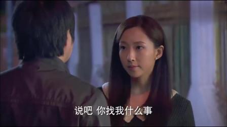 相爱十年:陈启明不肯放过美女,没想到心机女