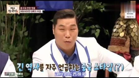 韩国综艺节目:苗族900万人口,这也叫少数民族