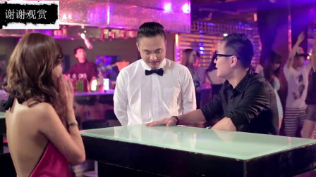 屌丝男士:大鹏在酒吧里面约美女,这吹牛逼的