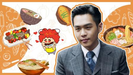 用舌尖上的中国打开《惊蛰》:满屏的美食快要被馋哭了!