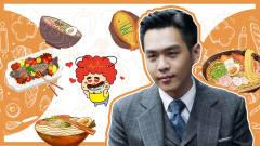 用舌尖上的中国打开《惊蛰》:满屏的美食快要