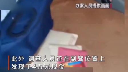局长被纪委监委暗访 收受高档礼品 被抓起来