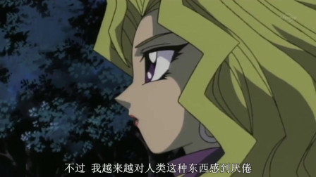 游戏王:美女说出她来这座岛的原因,她也有自