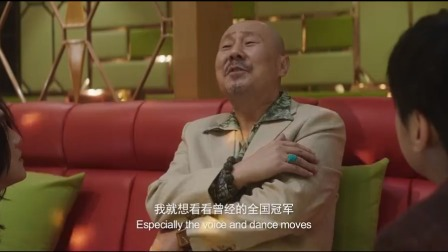 喜剧:尹正出演跳钢管舞,这舞姿让人难以直视