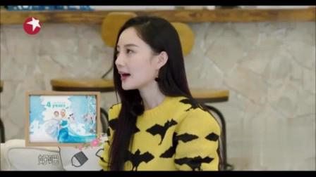 青春旅社:李小璐分享甜馨糗事,原来甜馨也是