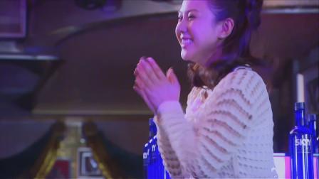 幸福归来:幼薇秒变钢管舞女王,旁边的姐妹瞬