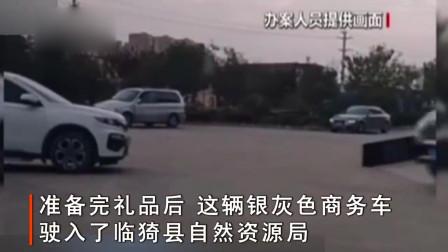 一局长被纪委监委暗访 收受高档礼品 调查视频曝光