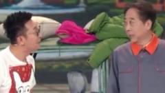 小品:冯巩穿了媳妇的袜子被李永健嘲笑,还整