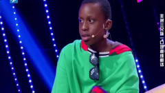 非洲小孩方言普通话自由切换不料被主持人忽悠
