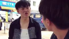 广西老表搞笑视频:许华升收费12块,黄汝富只给