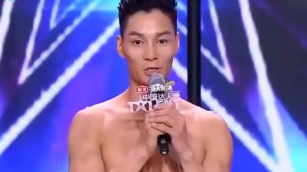 中国达人秀:钢管运动和钢管舞有区别,达人秀