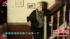 家庭幽默录像:方便**上楼爸爸给她做了座椅电梯
