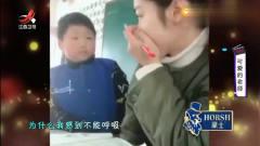 家庭幽默录像:当学生被老师叫上讲台的时候,