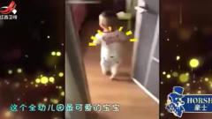 家庭幽默录像:宝宝每天起床第时间去干嘛?老