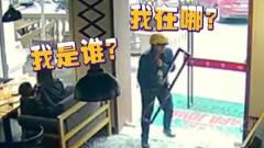 家庭幽默录像:外卖小哥赶时间,当他为取餐冲