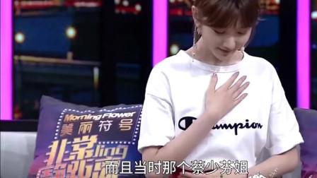 毛晓彤拍甄传,因听不懂蔡少芬说粤语,拍戏时