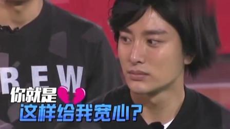 娱乐:贾乃亮:李小璐,我们不会有二胎了!