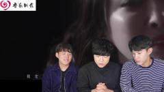 韩国主播第一次听萨顶顶的《左手指月》,全程