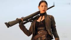 美女特工穿越到游戏世界,自以为枪法了得,下