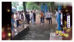 家庭幽默录像:有一个说普通话烫嘴的同学是种