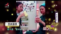 幽默家庭录像:护士小姐姐这样玩水要当心哦,