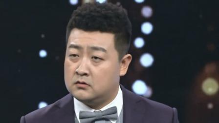 《家务战争》 表演者:王璐 郭威
