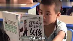 爆笑:小孩你这思想很危险啊,不好好学习看啥