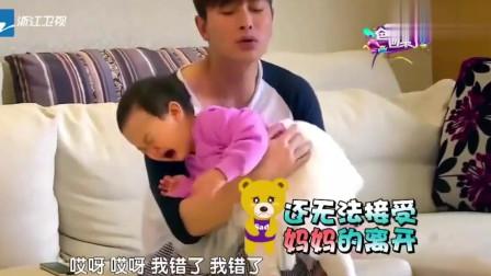 娱乐:甜馨看到李小璐离开直接崩溃大哭,贾乃亮束手无策,小模样太可怜