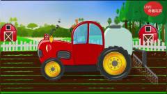 认识农用拖拉机和警车 儿童卡通休闲益智游戏