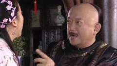 古装剧:美女来找表哥和珅,竟是想嫁给当今皇