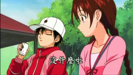 网球王子:美女本想请男子喝饮料道歉,不料自