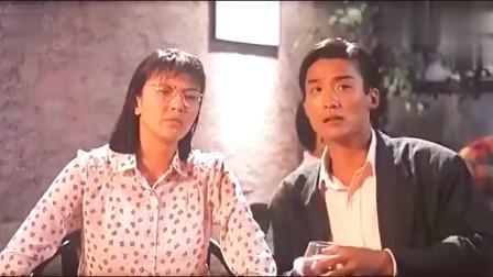梁家辉带女同事去酒吧里美女唱的这首歌曲把梁