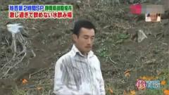 日本综艺节目:整蛊搞笑日本整人节目,这是把