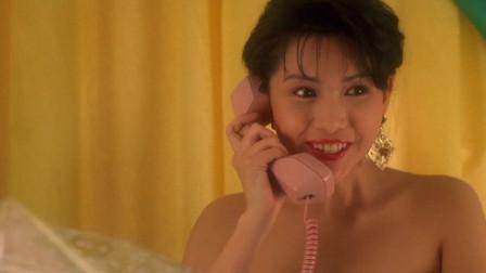 整蛊专家,美女过生日,不料男朋友打电话来分