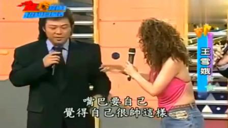 综艺大哥大:张菲、费玉清、比莉三人同台尬舞