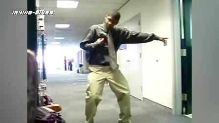 被篮球耽误的尬舞天才,凯里欧文高中时期在走