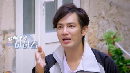 """钟汉良郭麒麟体验""""三无""""旅行,互动日常综艺"""
