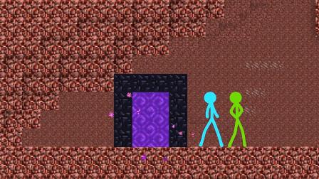 我的世界MC动画,火柴人游戏:传送门外的另一个