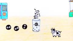 手绘定格动画:用小煤球做一杯珍珠*茶,你敢喝