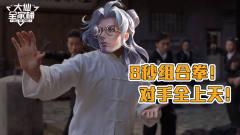 王者荣耀张大仙:新英雄打出史上最强控制!8秒一套组合技!团战敌人都在飞