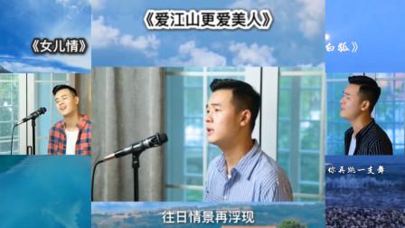 实力派音乐网红小阿枫,他的歌曲我循环听了一