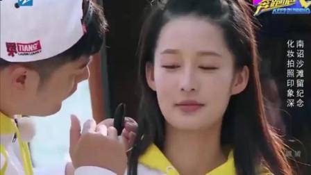 跑男:陈赫给李沁化妆节目组配上这种音乐是什