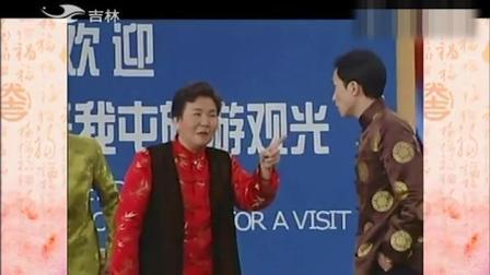 小品:赵丽蓉让巩汉林放音乐,现场唱《泰坦尼