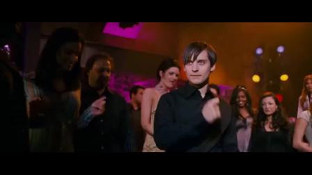 蜘蛛侠3:蜘蛛侠黑化膨胀了,酒吧热舞气女友不