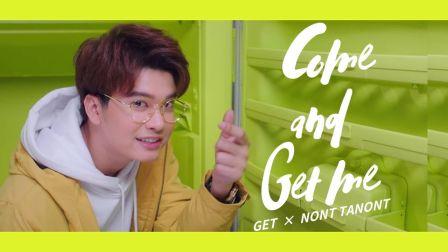 【泰国音乐】COME AND GET ME - GET x NONT TANONT 官方M
