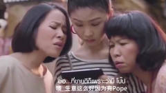 创意广告:同样的广告,泰国广告总能拍出一种