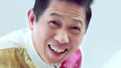 创意广告:这个魔性广告和泰国广告有得一拼!