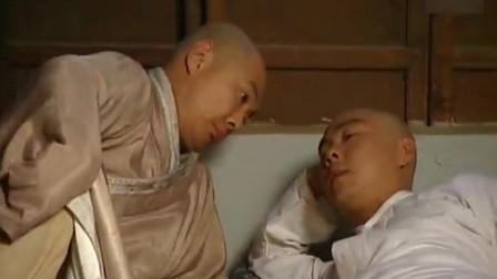 方丈感觉有点失眠,让张君宝讲睡前故事,俩人还真是很有爱呢!