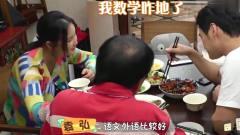 做家务的男人:一直爆料一直爽张爸爸跟袁弘谈