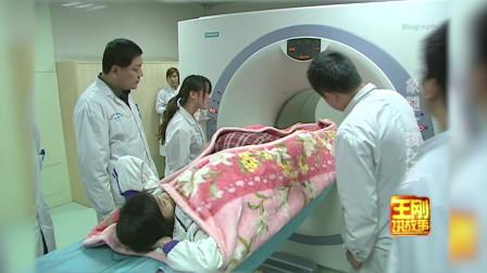 山村女孩患象腿怪病 150斤巨腿里究竟有什么 医生检查能否得知真相